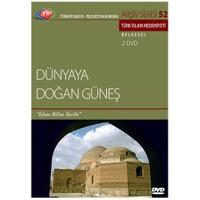 Dünya'ya Doğan Güneş - İslam Bilim Tarihi (TRT Arşiv Serisi 052) (Double)