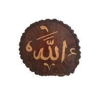 Atölye2e Masif Disk Üzeri Allah Lafzhı (Altın Sarısı)