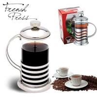 Bluezen Süzgeçli Çay Ve Kahve Kupası French Press