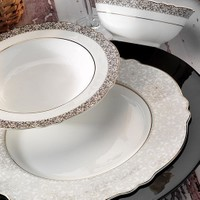 Aryıldız Ar30060 84 Parça Porselen Yemek Takımı