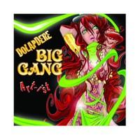 Dolapdere Big Gang - Art-İst