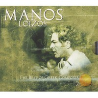 Manos Loızos - The Best Of Greek Composers 2
