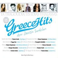 Greece Hits – Aynı Denizin Şarkıları