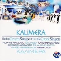Rum Tavernası III – Kalimera