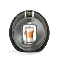 Nescafé ®DOLCE GUSTO® Delonghi EDG605.B Circolo Kapsüllü Kahve Makinesi - Siyah