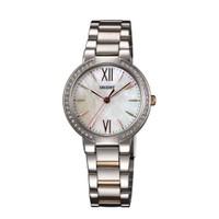 Orient Fqc0m002w0 Kadın Kol Saati