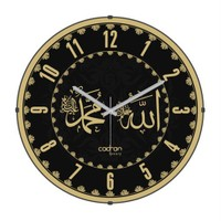 Cadran Luxury Bombeli Cam Duvar Saati Allah (Cc) Muhammed (Sav)-2