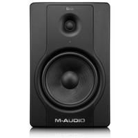 M-AUDIO BX8 D2 Hoparlör