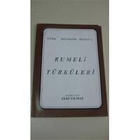 Türk Fasıl Musikisi Dizisi:2 Rumeli Türküleri