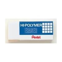 Pentel Hi - Polymer Silgi Küçük Boy Zeh - 05
