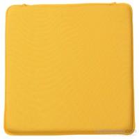 Specıal Tek Kare Fermuarlı Minder Sarı