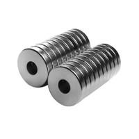 Neodyum Mıknatıs Halka D15xd5x3 mm (8'li Paket)