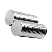 Neodyum Mıknatıs Silindir D18x2 mm (10'lu Paket)