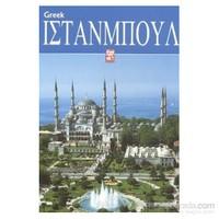 İstanbul (Greek)-Uğur Ayyıldız
