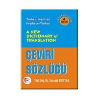 A Dictionary Of Translation