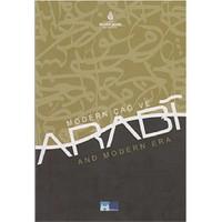 Modern Çağ ve İbn-i Arabi - Ibn Arabi and Modern Era