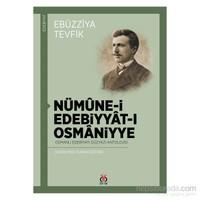 Nümune-İ Edebiyyat-I Osmaniyye