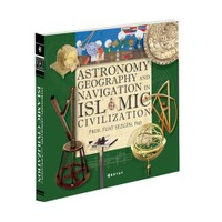 Astronomy, Geography And Navigations In Islamic Civilization
