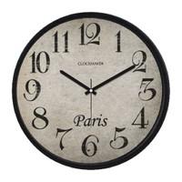 Clockmaker By Cadran Retro Vintage 30X30 Mdf Duvar Saati Cmm22