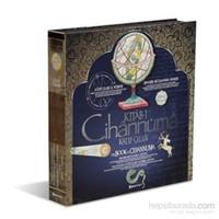 Kitab-ı Cihannüma - The Book of Cihannuma - Katip Çelebi