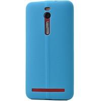 Lopard Asus Zenfone 2 Kılıf Ribbon İnce Silikon Arka Kapak Mavi