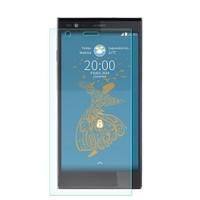 Cep Market Vestel Venüs 5.5V Ekran Koruyucu - Tempered Glass