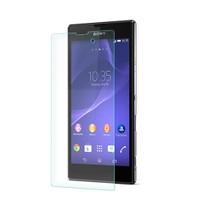 Cep Market Sony Xperia T3 Ekran Koruyucu - Tempered Glass