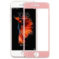 Ally Apple İphone 6/6S Titanium Metal Ekran Koruyucu