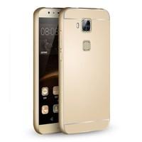 Microsonic Huawei Gr5 (Honor 5X/X5) Kılıf Luxury Mirror Gold