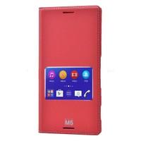 Teleplus Sony Xperia M5 Mıknatıslı Pencereli Kılıf Kırmızı