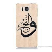 Teknomeg Samsung Galaxy Alpha Kapak Kılıf Arapça Baskılı Silikon