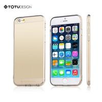 Totu Design Apple iPhone 6 Soft Füme(Space Gray) Kılıf*