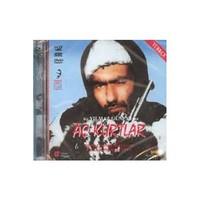 Aç Kurtlar ( VCD )