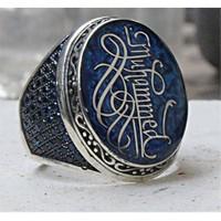 Tesbihevim Kaligrafi Sanatı İle İsim Yazılı Özel Tasarım Gümüş Yüzük