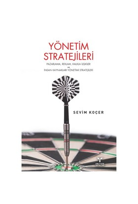 Yönetim Stratejileri-Sevim Koçer