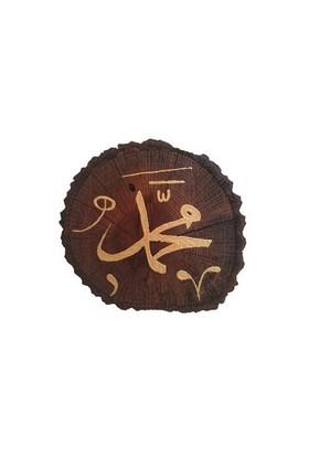 Atölye2e Masif Disk Üzeri Muhammed Lafzhı (Altın Sarısı)