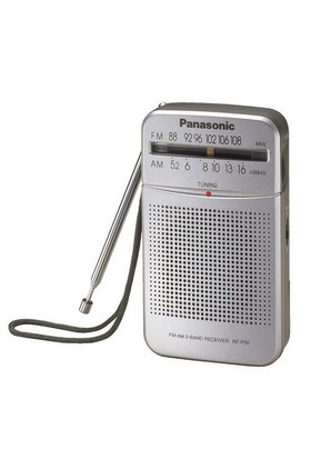 Panasonic Rf-P50 Am/Fm Cep Radyo