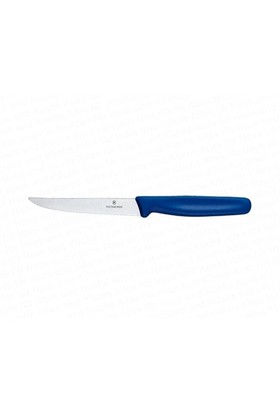 Victorinox 5.1232 Steak-Biftek Bıçağı