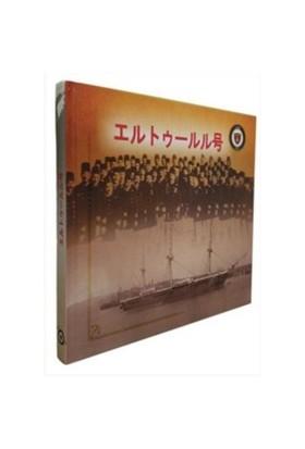 Ertuğrul (Dvd' Li) (Japonca)-Serhan Aras