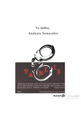 Yanlış-Andonis Samarakis