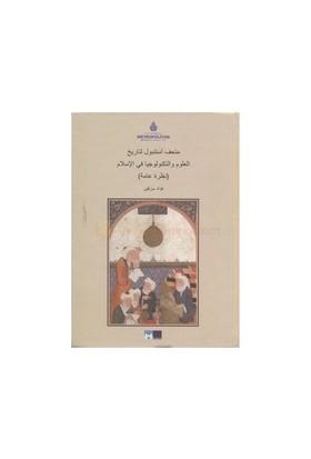 İstanbul İslam Bilim Ve Teknoloji Tarihi Müzesi (Arapça)-Fuat Sezgin