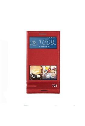 KılıfShop Htc Desire 728/728G Pencereli Kılıf