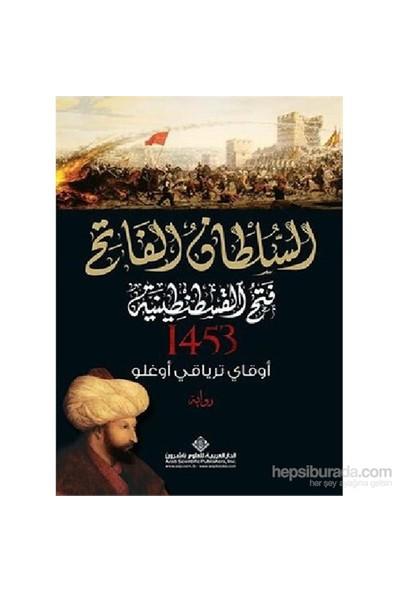 Kuşatma ( Arapça )