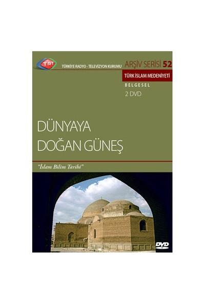 Dünya'ya Doğan Güneş - İslam Bilim Tarihi (TRT Arşiv Serisi 052) (Double) (DVD)