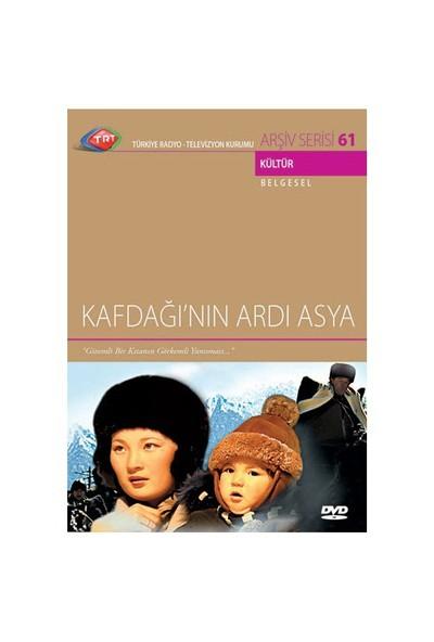 Kafdağı'nın Ardı Asya (TRT Arşiv Serisi 061) ( DVD )