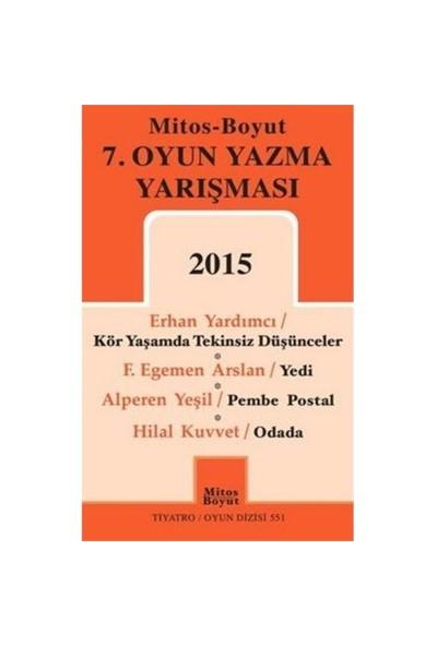 7. Oyun Yazma Yarışması 2015-Hilal Kuvvet