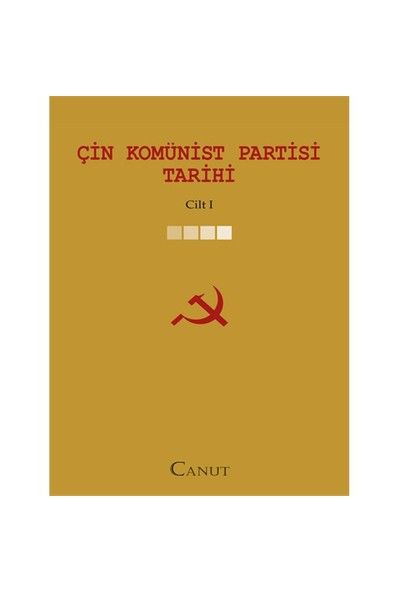 Çin Komünist Partisi Tarihi - Cilt: 1-Hu Qiaomu