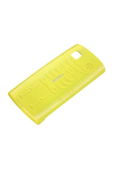 Nokia CC-3024 Sert Plastik 500 Sarı