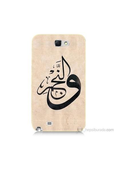 Teknomeg Samsung Galaxy Note 2 Kapak Kılıf Arapça Baskılı Silikon