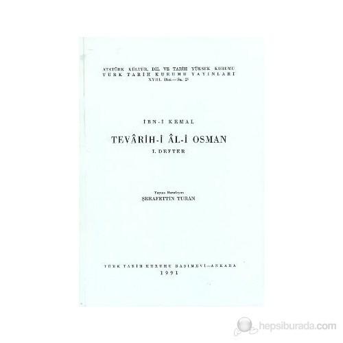 Tevarih-İ Al-İ Osman - 1. Defter